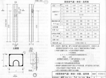 电路 电路图 电子 原理图 360_266