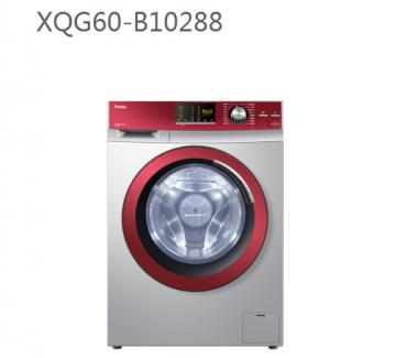 海尔洗衣机xqg60 b10288使用说明书pdf免费版