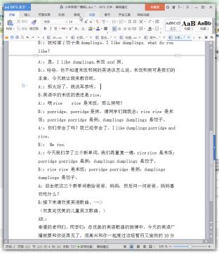 小学校园英语广播稿范文doc格式免费版