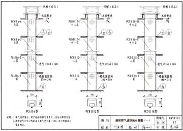 电路 电路图 电子 原理图 360_258