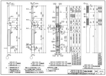 本图集为单层工业厂房钢筋混凝土柱模板及配筋型式构造施工图,包括边