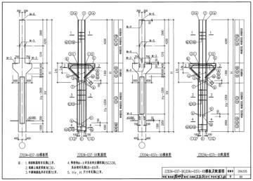 05g335单层工业厂房钢筋混凝土柱图集pdf格式免费高清版【05g335图集