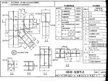电路 电路图 电子 工程图 户型 户型图 平面图 原理图 360_271