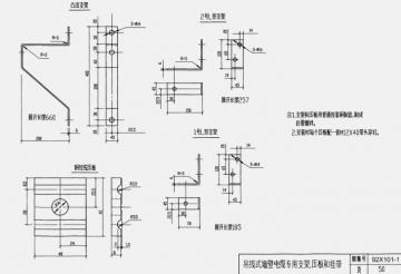 电路 电路图 电子 工程图 平面图 原理图 360_246