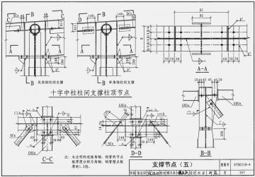 电路 电路图 电子 工程图 平面图 原理图 360_251