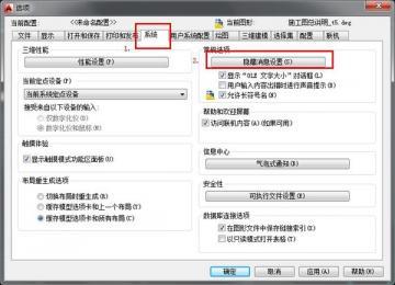 cad介绍工具栏快捷键方法显示cad缩放如何指定使用图片
