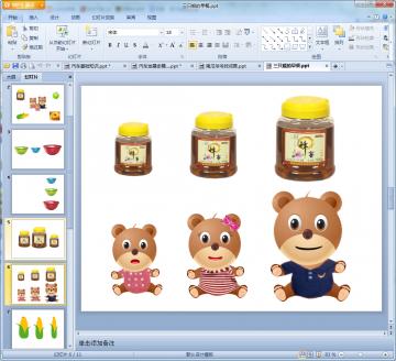 三只熊的早餐教案ppt免费版【共11页】