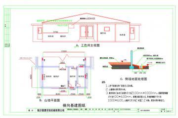 临沂华颐养殖场全套设计图纸(养鸡场)pdf标准版免费下载图片