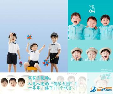 宋民国相关介绍 韩国演员宋一国的三胞胎儿子之一,排行老二.