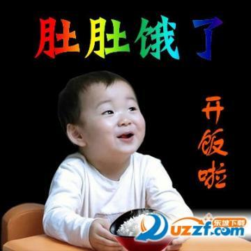 宋民国图片吃饭中文表情表情包搞笑头盔图片
